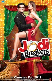 Jodi Breakers Movie  image