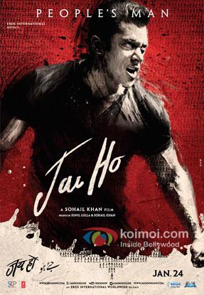Jai Ho image