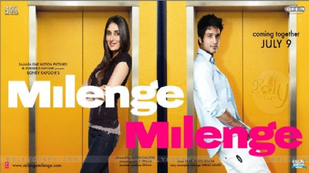Milenge Milenge  Full Movie image