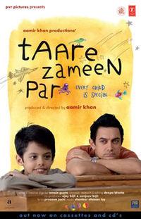 Taare Zameen Par  image