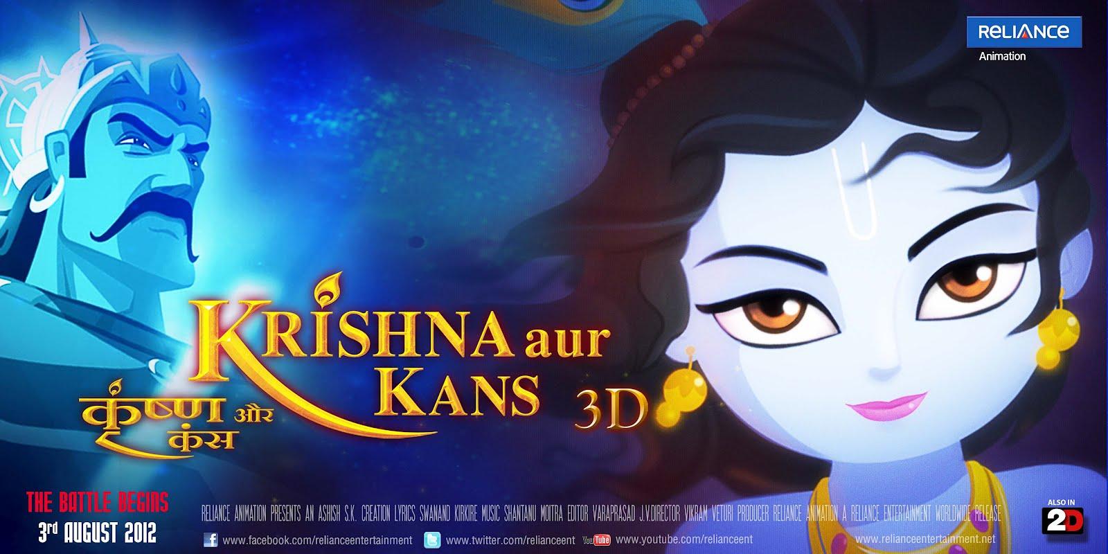 Krishna Aur Kans  image