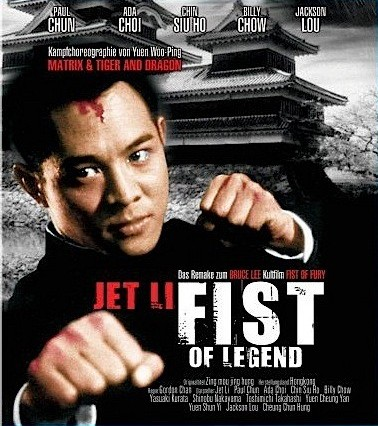Fist Of Legend  image