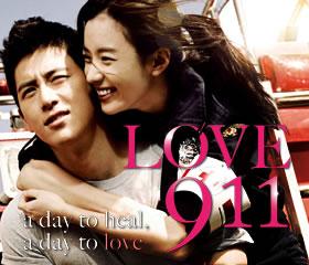 Love 911   image