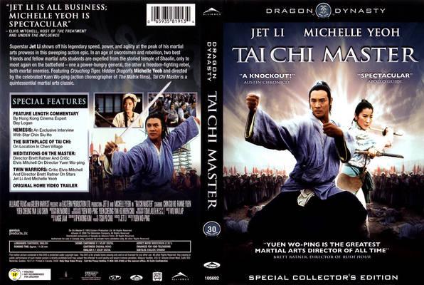 Tai Chi Master Ⅱ movie
