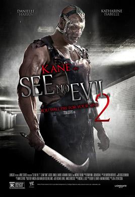See No Evil 2  image