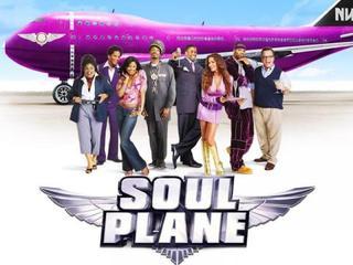 soul plane  image