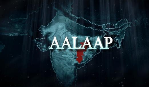 Aalaap image
