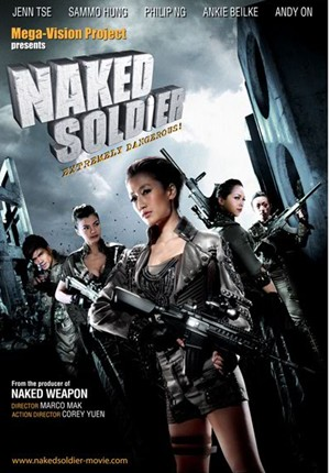 Naked Soldier   image