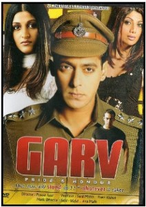 Garv  image